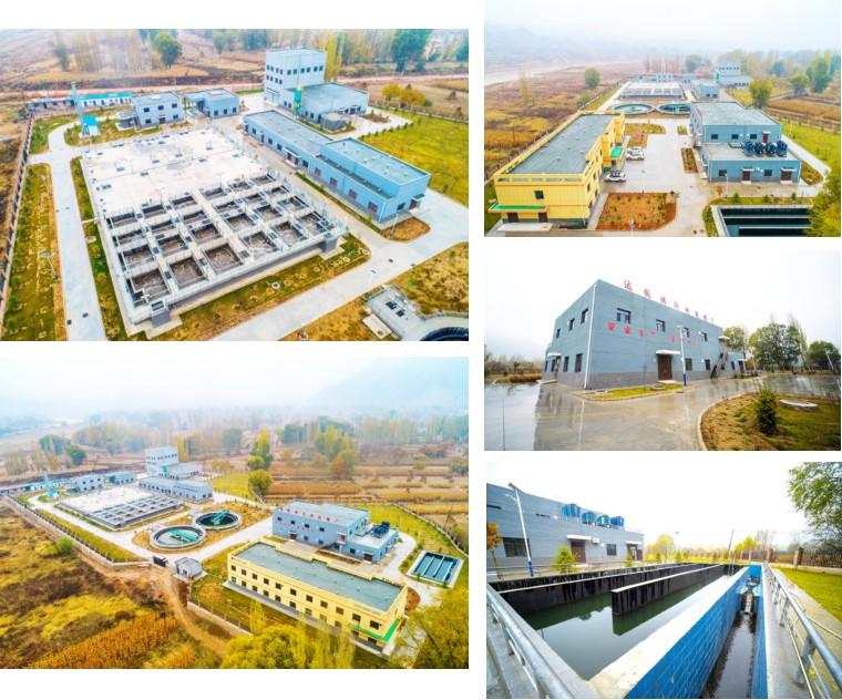 东乡县达板镇污水处理厂及配套管网工工程